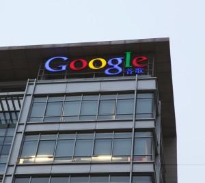 كن في الصفحة الأولى فى جوجل