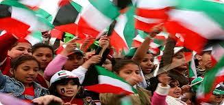 إحتفالات جوجل الكويت