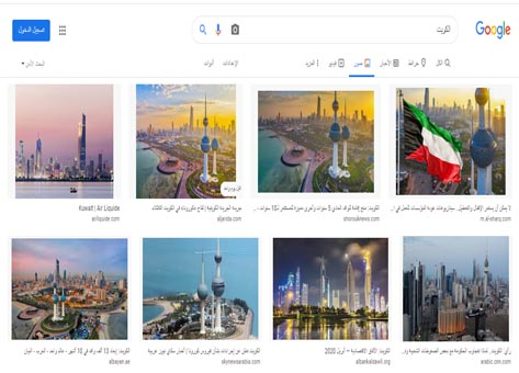 طرح تحديث Google May 2020